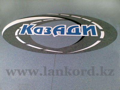 """логотип """"КазАДИ"""""""