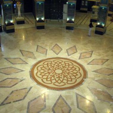 Presidential Museum, Astana city