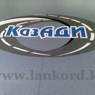 """""""KazADI"""" Logo"""