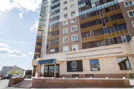 г.Астана ТД по ул.Калдаякова