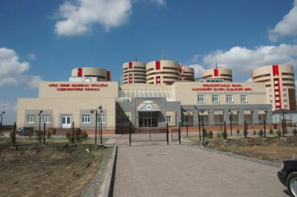 Cardiological centre